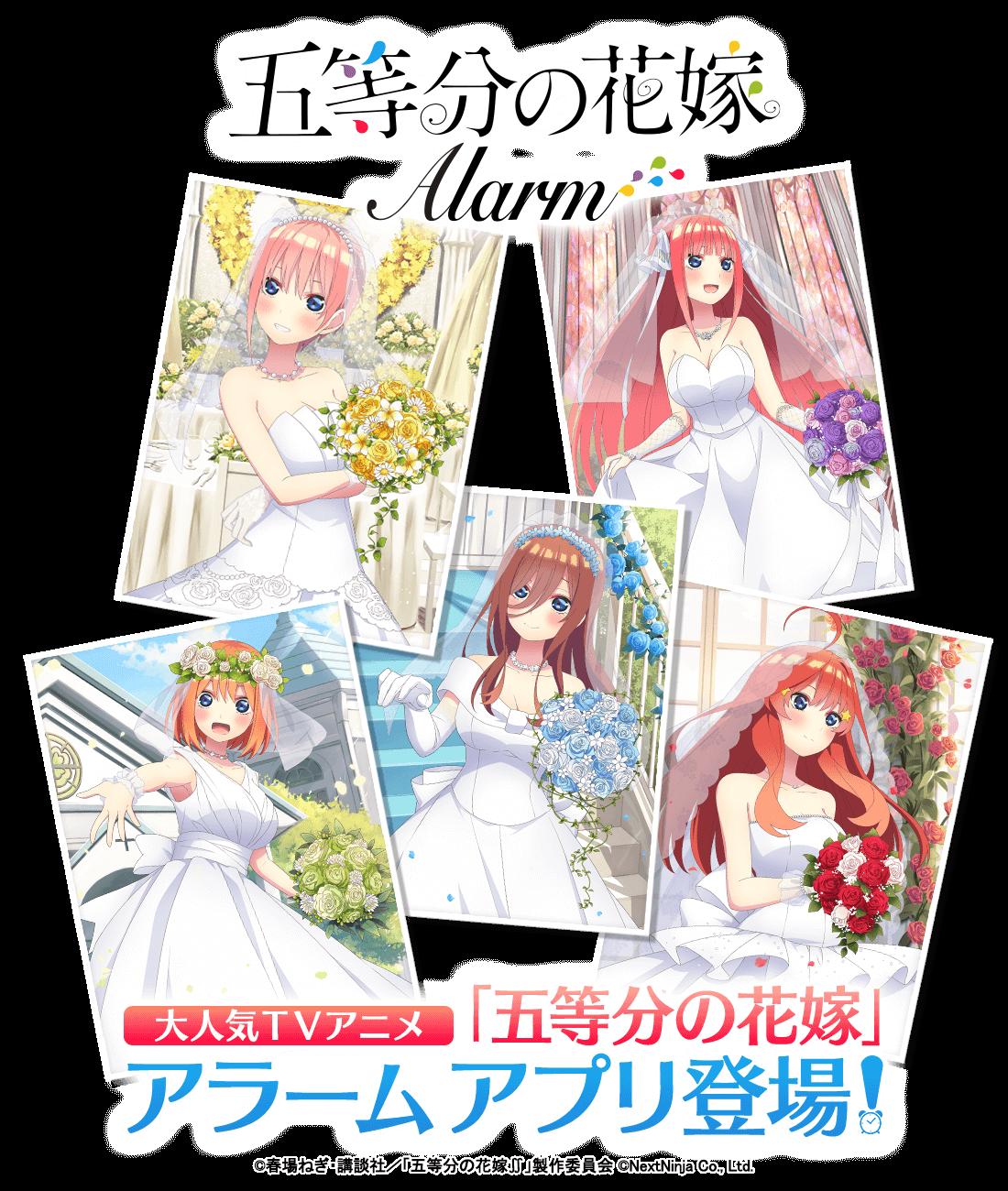 分 の 壁紙 五 等 花嫁